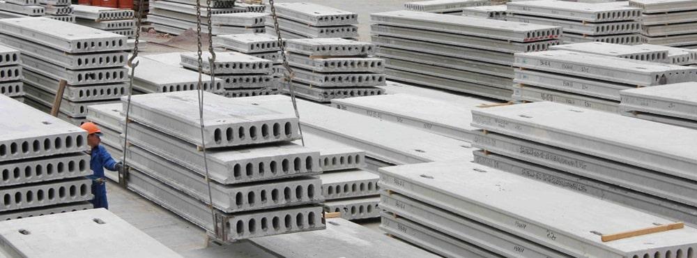 Жби изделия цена каталог рязань жби блоки